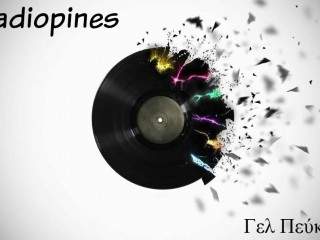 radiopinesAfisa